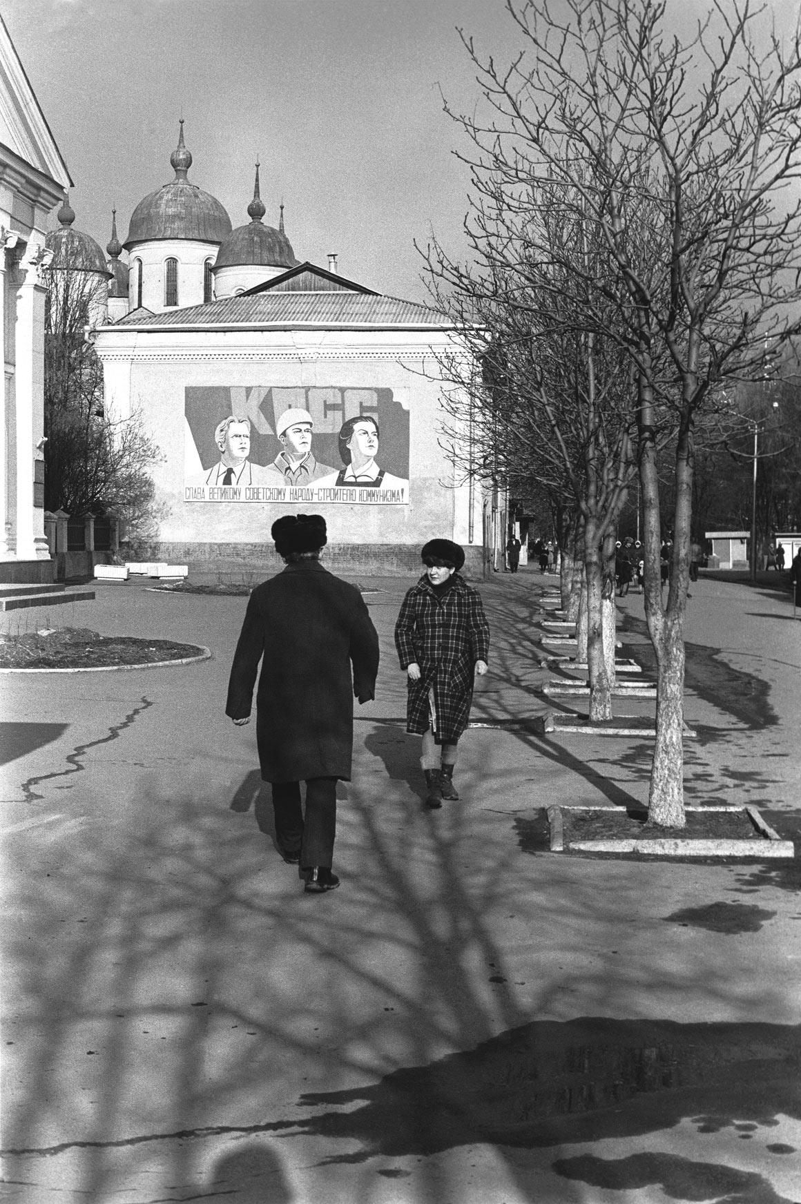 Конец 1970-х, Нежин. В этой фотографии время показано одним лозунгом. Слепок эпохи