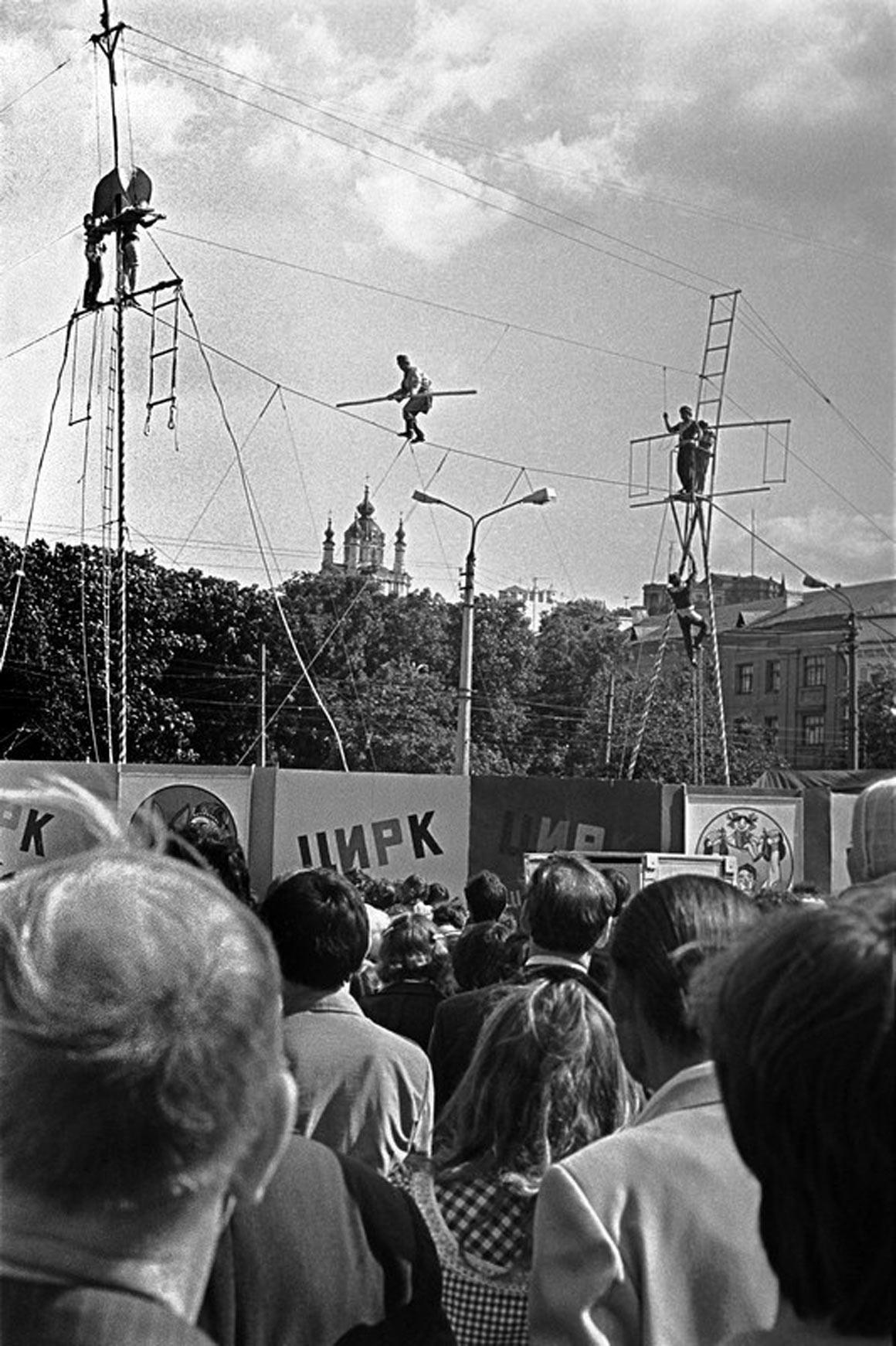 Наверное, 1979 год, Киев. Этот снимок ясделал наПодоле— назаднем плане видна Андреевская церковь. Втегоды иногда цирковые артисты выступали наулицах