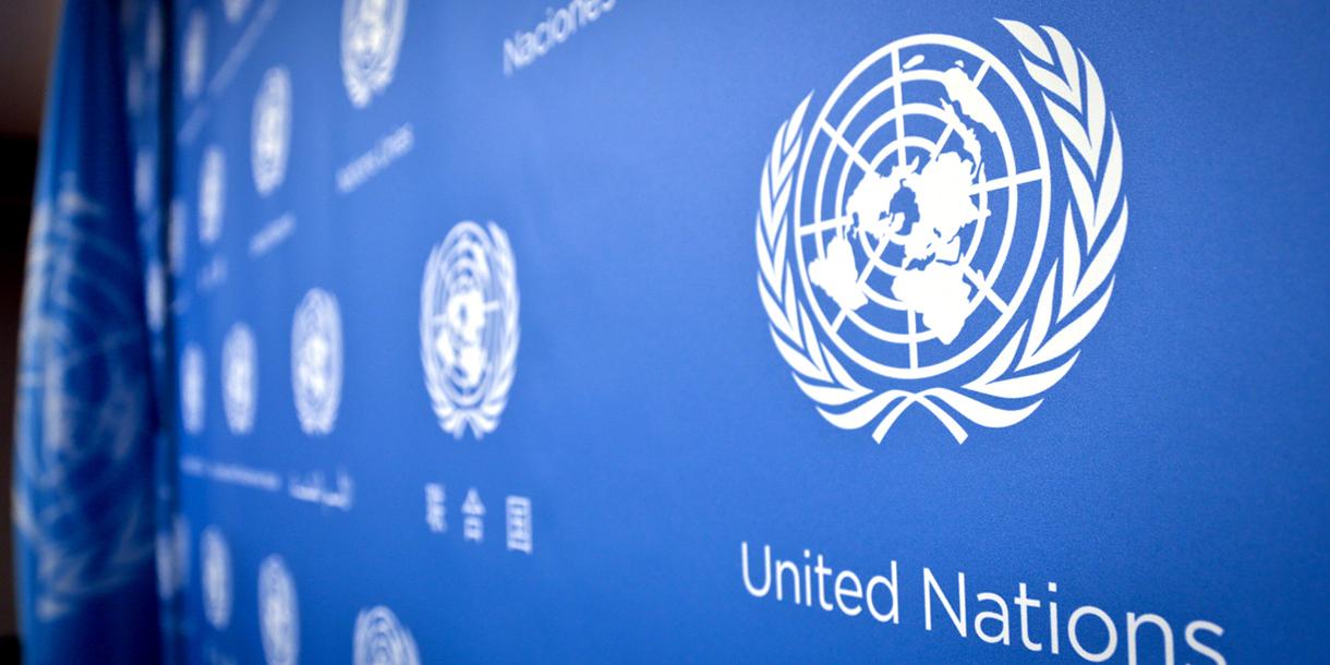 В ООН не приняли российскую резолюцию по ракетному договору