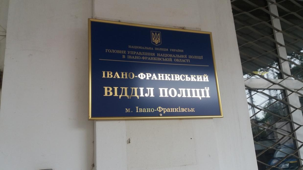 В Ивано-Франковске полицейские избили и обматерили задержанных подростко...