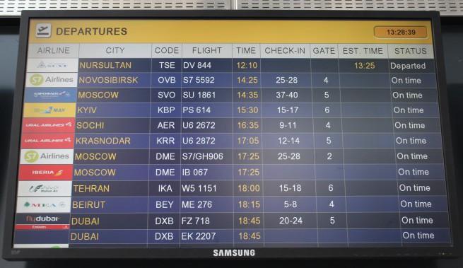 Международный аэропорт Еревана исправил Kiev на Kyiv