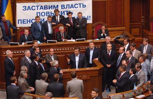 Партия регионов верна себе: парламент заблокирован