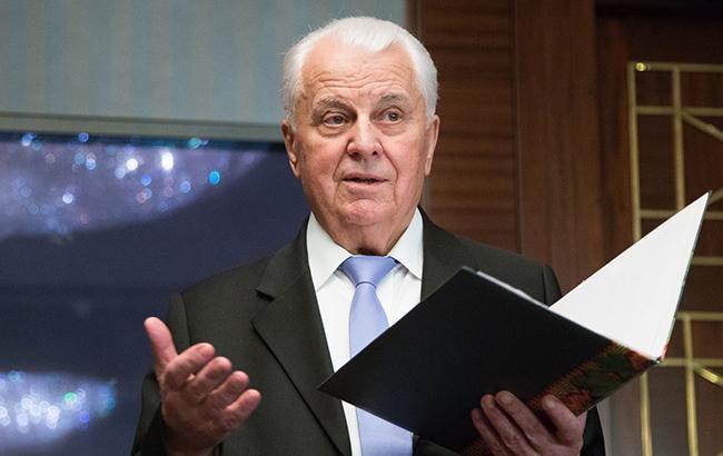 Кравчук предложил предоставить Донбассу статус свободной экономической з...