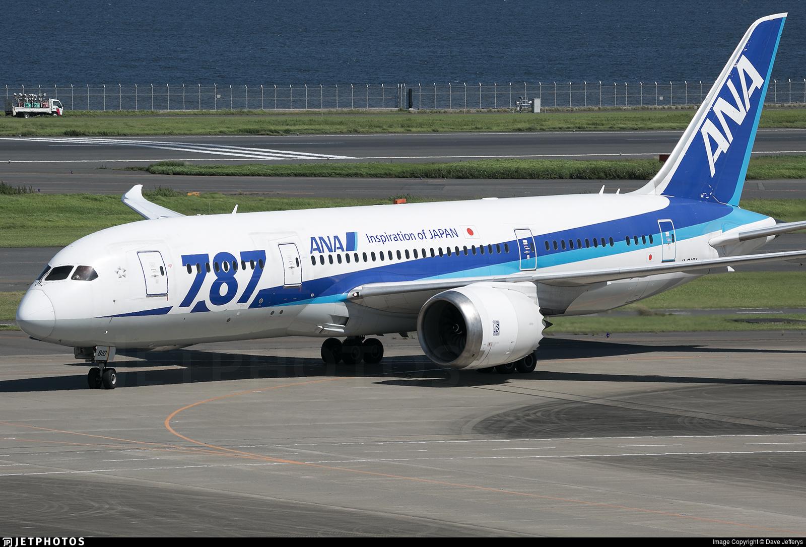 Boeing получит первый в этом году твердый заказ на самолеты