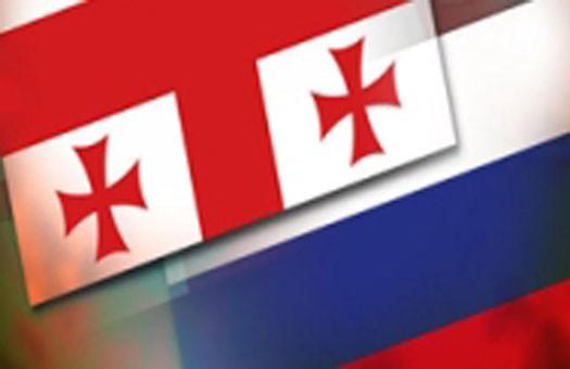 Грузия вернула России трех ее граждан
