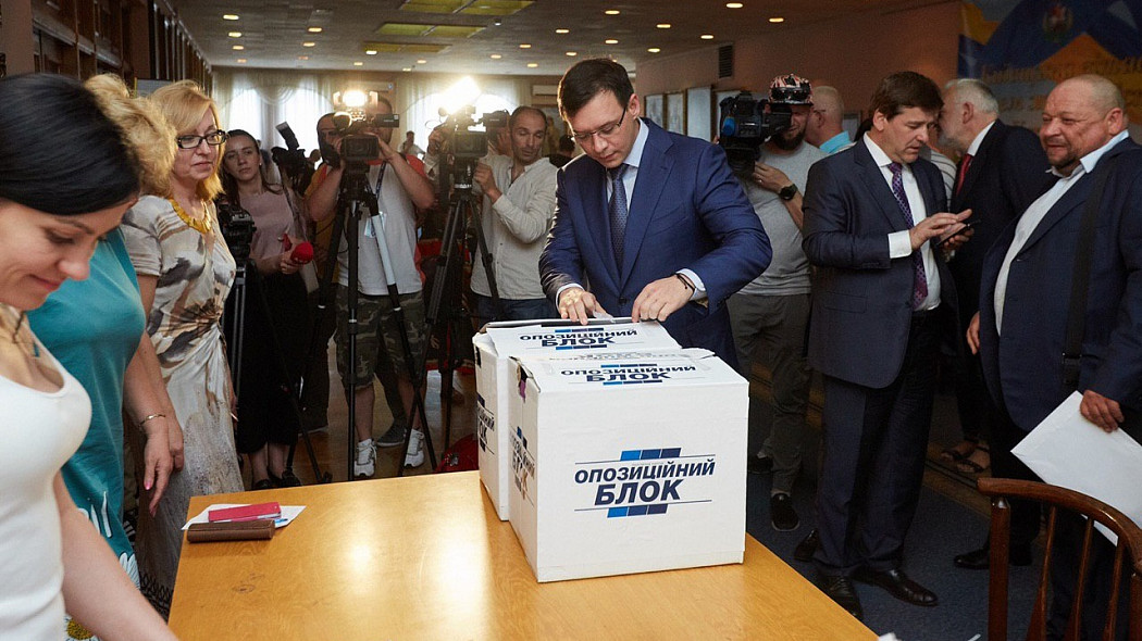 Оппозиционный блок подал документы на регистрацию в ЦИК