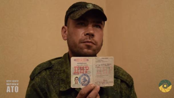 В зоне АТО задержали оккупанта-огнеметчика