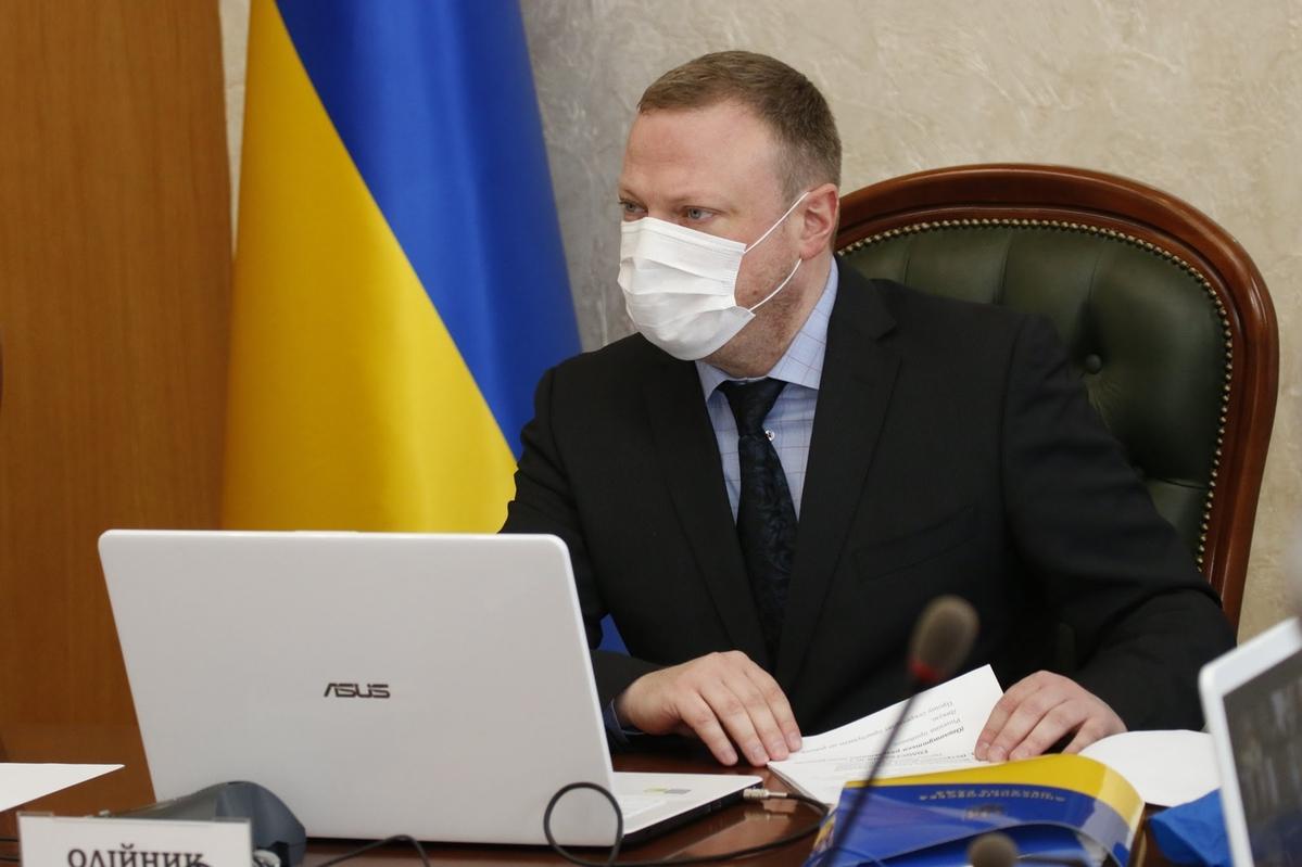 Глава Днепропетровского облсовета Олейник больше не за Зеленского и подд...