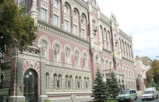 Янукович предложил сделать Нацбанк более независимым