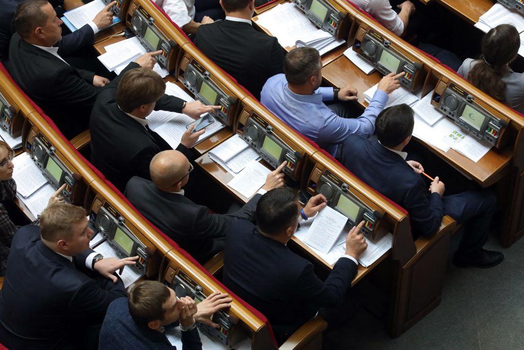 Нардепы хотят изменить регламент относительно внесения поправок ко второ...