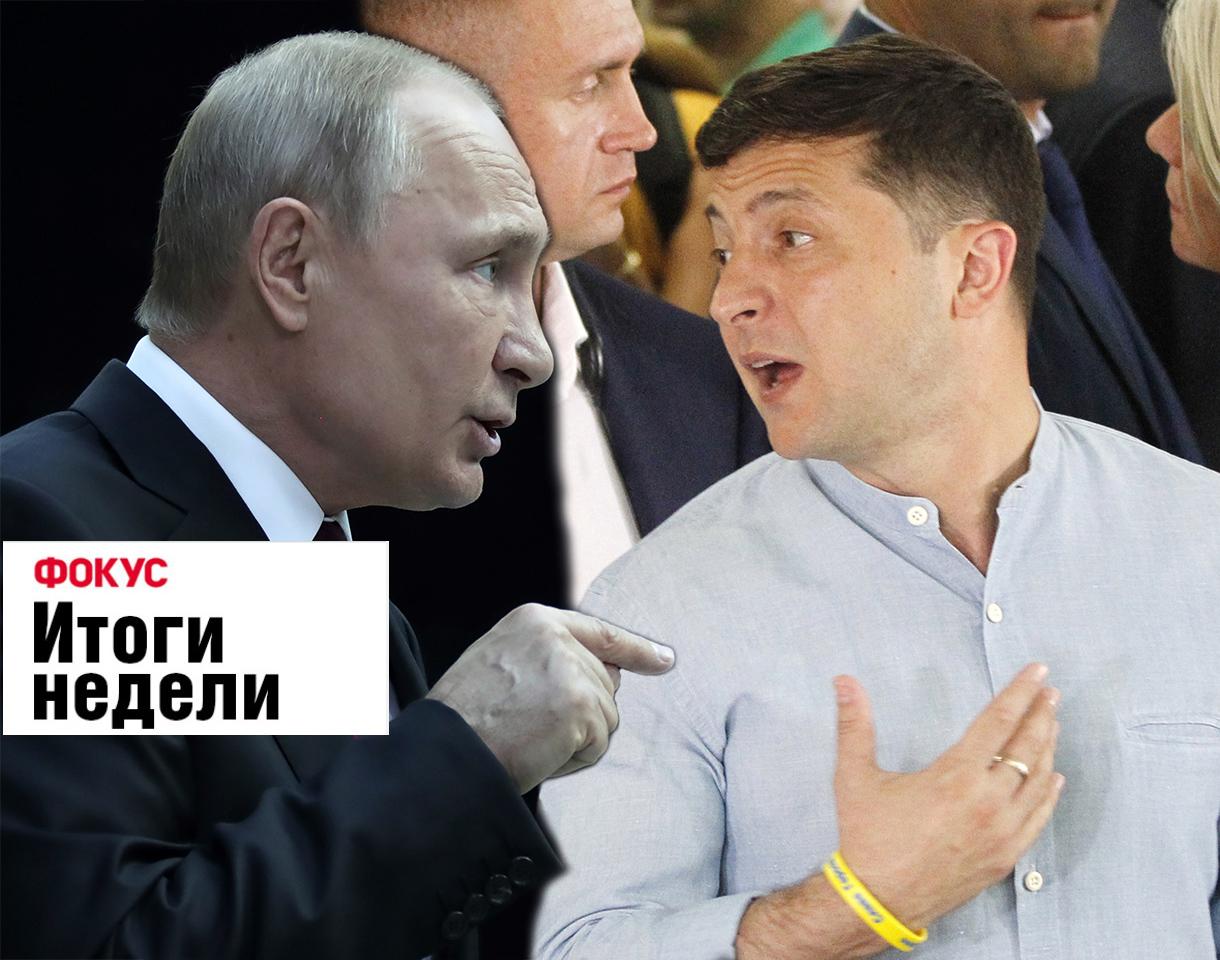 """Переговоры с Путиным, подача воды по графику и """"высадка"""" тихоходок на Лу..."""