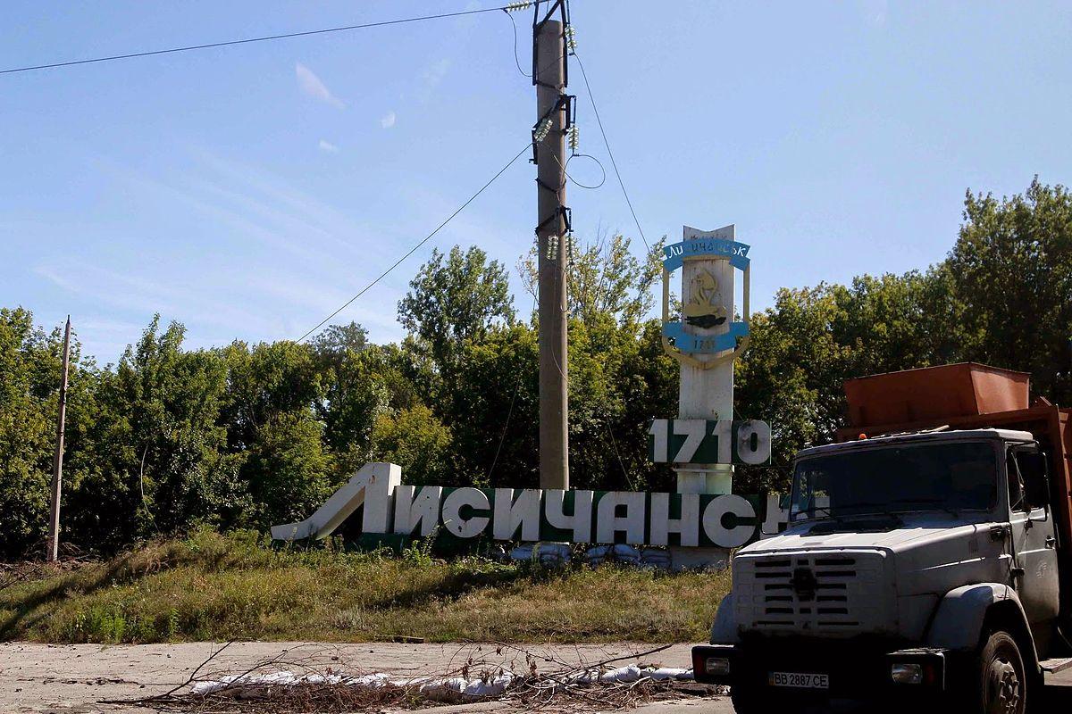 Глава Лисичанской ВГА будет назначен в течение 10 дней, –Сергей Гайдай