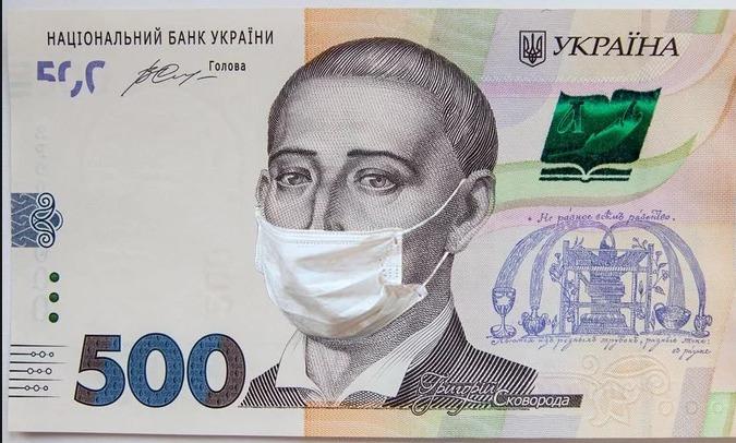 Коронавирус: НБУ готов обеззараживать гривневые банкноты в хранилище