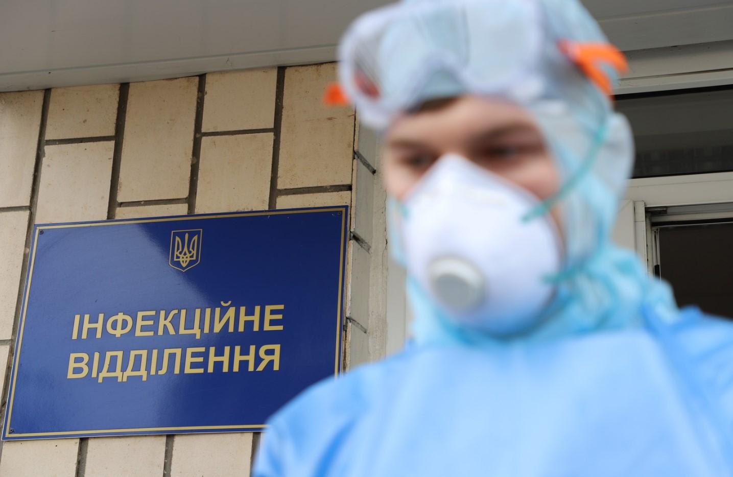 Статистика коронавируса в Украине на 11 июля: выздоровевших за сутки бол...