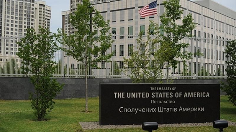 """Гражданам США в Украине из-за """"минирований"""" советуют избегать толпы"""