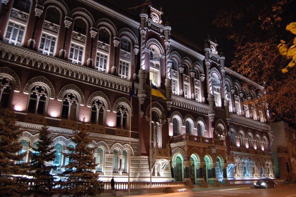 НБУ перечислит в бюджет Украины 65 млрд гривен