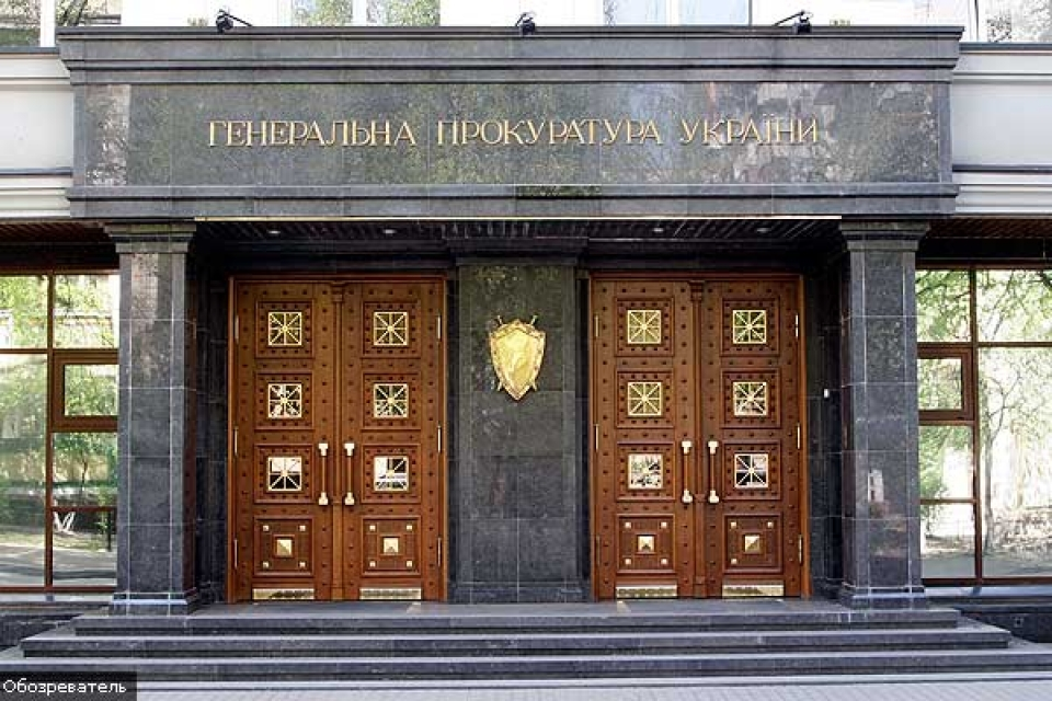 ГПУ хочет допросить Турчинова, Яценюка и Кличко