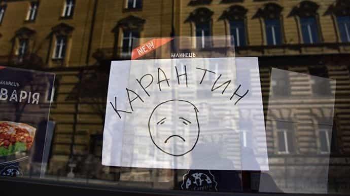 Каждый шестой бизнес в Украине нарушает нормы карантина, – Ляшко