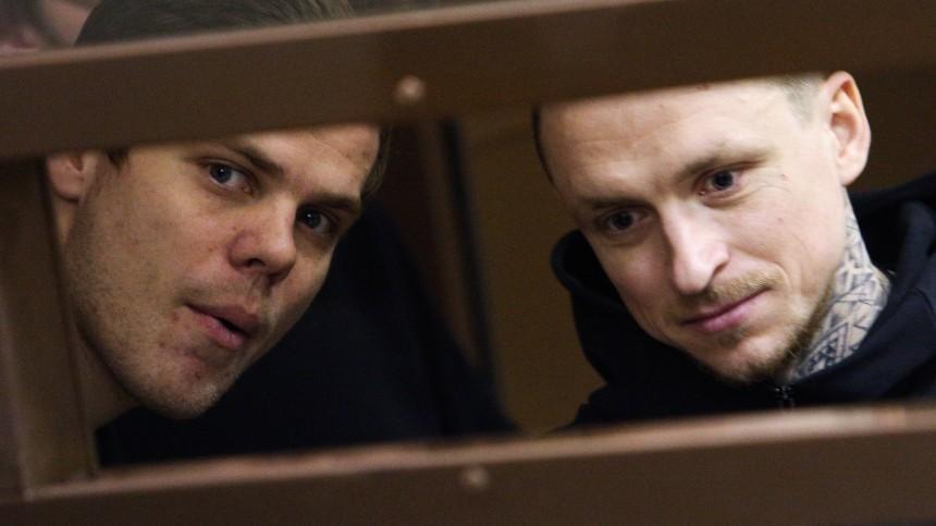 Российских футболистов Кокорина и Мамаева выпустят из колонии по УДО
