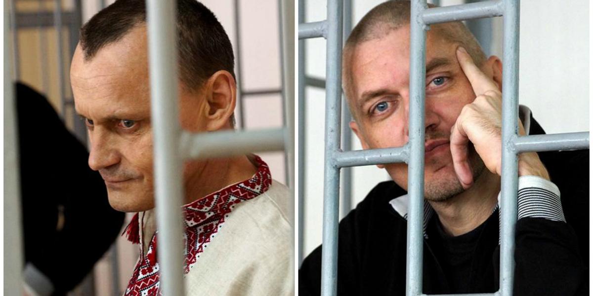 Украина уже 10 раз обращалась к России по поводу экстрадиции Карпюка и К...