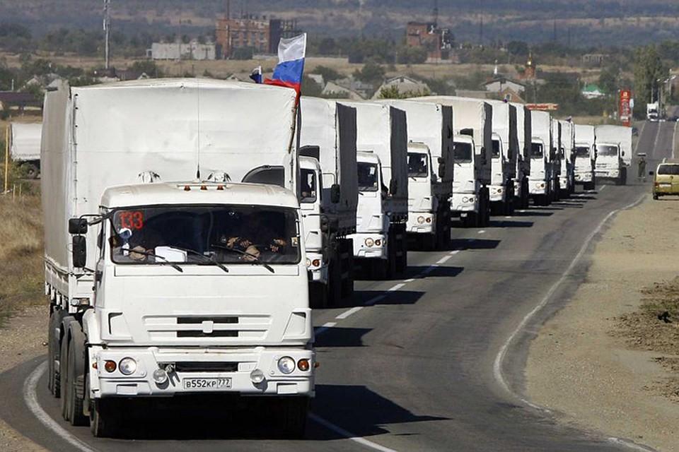 "Украина направила РФ ноту протеста из-за вторжения на Донбасс ""гумконвоя..."