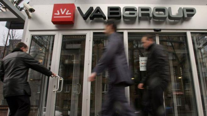 Бывшего главу VAB Банка Мальцева объявили в розыск