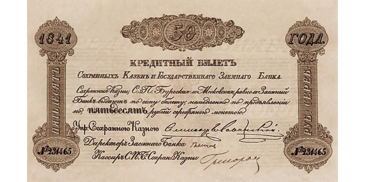 Вымогатель денег. История самого знаменитого киевского взяточника