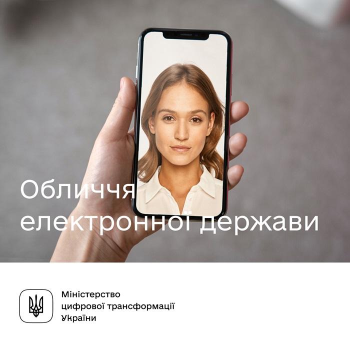 саша ободянская, государство в смартфоне