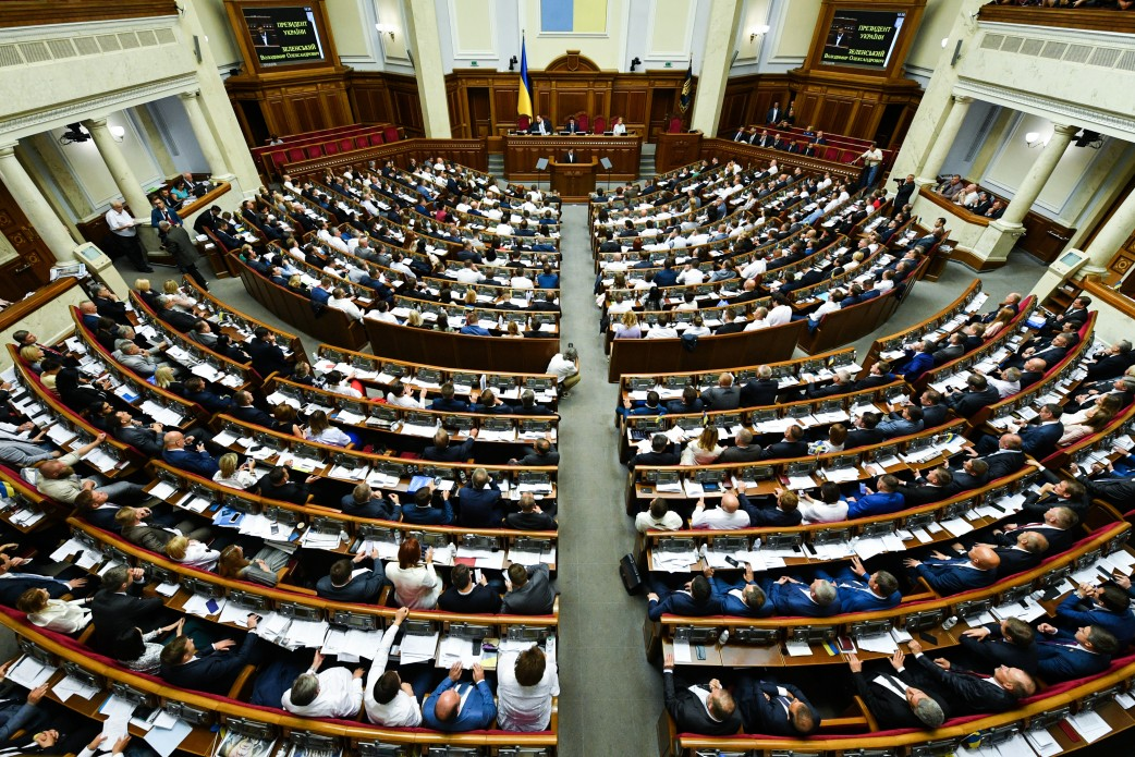 Опрос КМИС: деятельность Верховной Рады не одобряют 70% украинцев