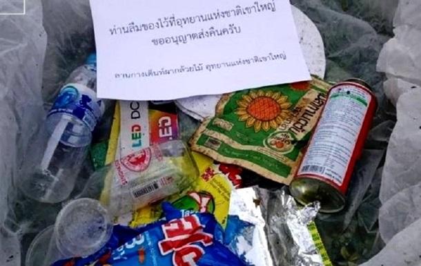 Парк в Таиланде будет по почте возвращать туристам оставленный ими мусор