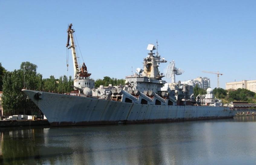 """В """"Укроборонпроме"""" предложили продать ракетный крейсер """"Украина"""""""