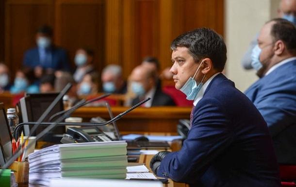 Разумков пока не видит окончания экономического кризиса в Украине