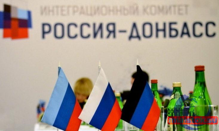 За вхождение Донбасса в состав РФ выступает 27% россиян, – опрос