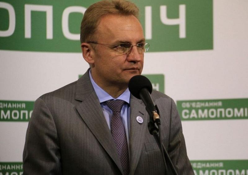 Садовой подал в ЦИК заявление об отзыве своей кандидатуры с президентски...