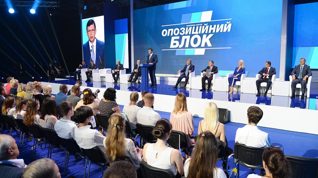 Геннадий Кернес, Геннадий Труханов, Богдан Андреев и Владимир Пилипенко...
