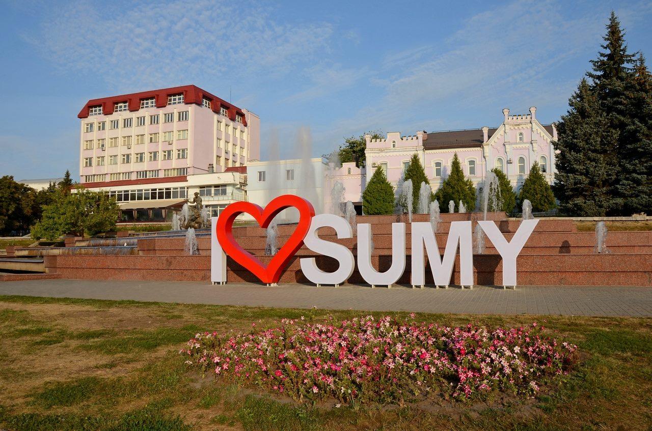 Это вам не Цюрих. Мэр Сум похвастался статусом самого дешевого города в...