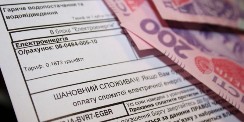 В Минсоцполитики озвучили сумму, которую обяжут платить украинцев, получ...