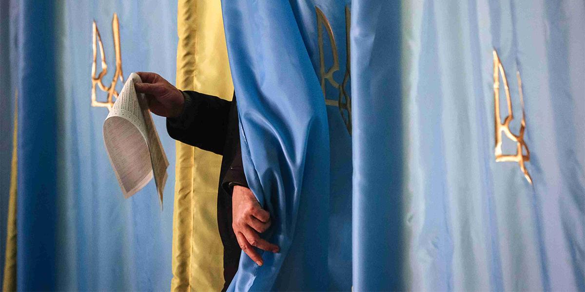 Оппоблок, Радикальная партия и Украинская стратегия балансируют на грани...