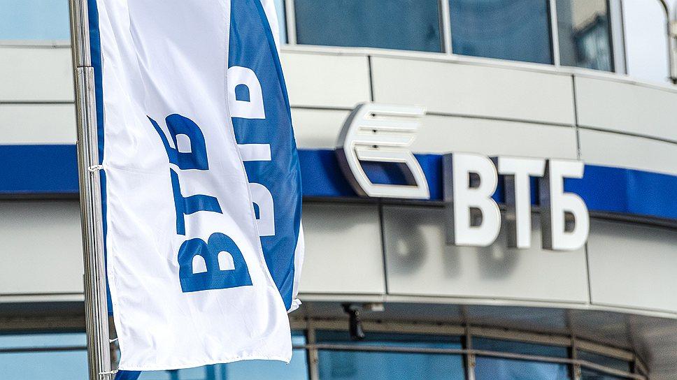 Российский ВТБ жалуется, что украинские санкции жестче европейских