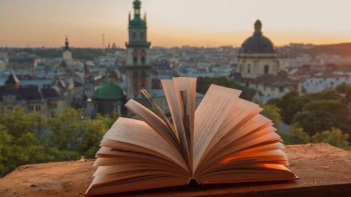 Город чтения. Гид по львовскому Форуму издателей