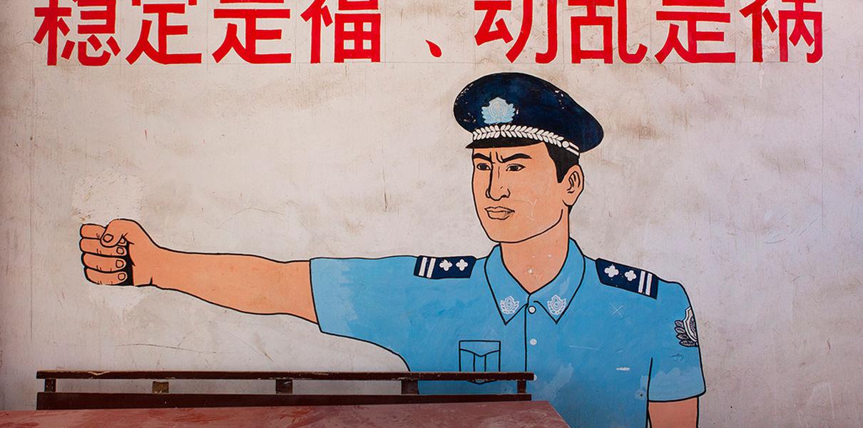 """Китай создает """"тюрьму под открытым небом"""""""