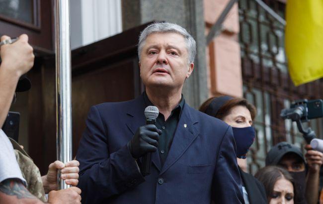 Заседание по делу Порошенко перенесли: меру пресечения будут выбирать на...