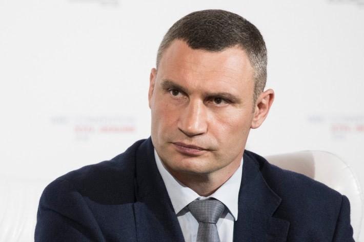 Кличко инициирует прекращение полномочий Киевского городского совета