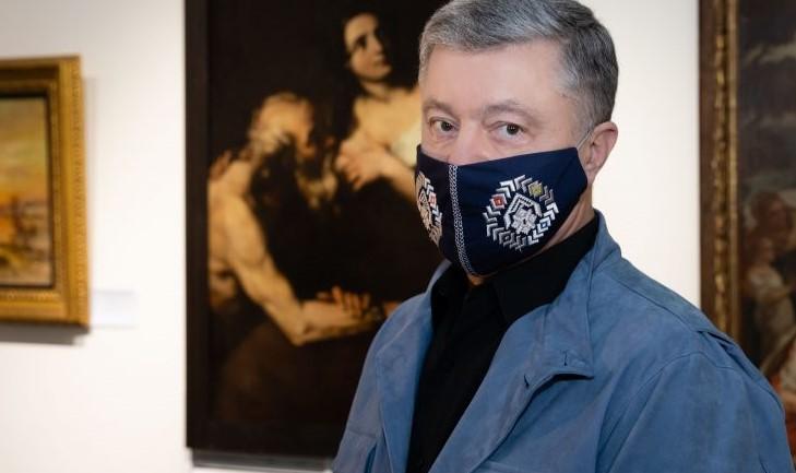 Суд нарушил закон, принимая решение о принудительном приводе Порошенко н...