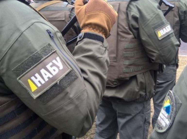 Генпрокуратура провела обыск в НАБУ