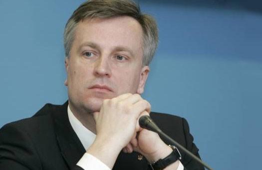 Наливайченко: заявления об участии украинцев в войне в Южной Осетии лжив...