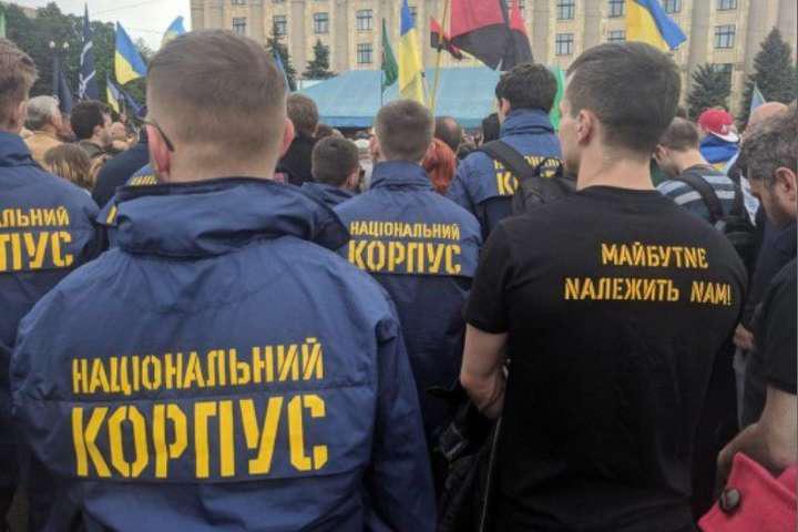"""Нацкорпус начал собирать деньги для арестованных """"патриотов"""", напавших н..."""