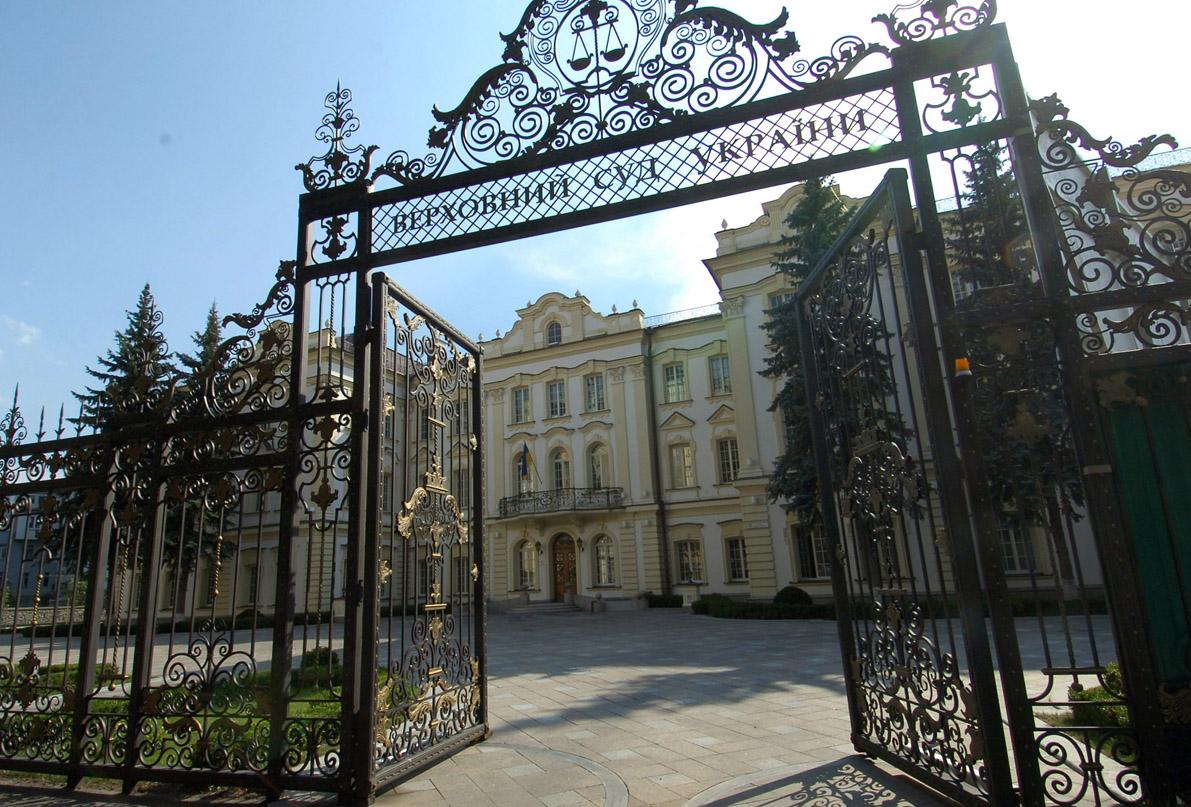 Верховная Рада поддержала судебную реформу Зеленского