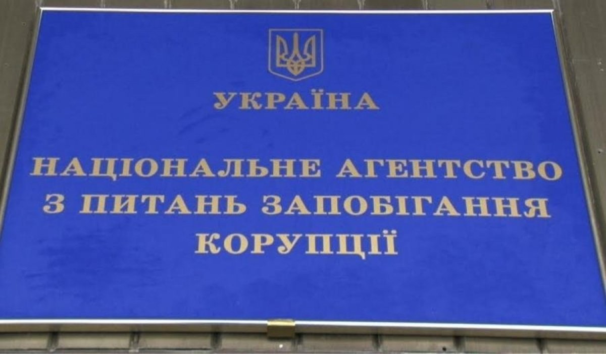 """Партия """"Слуга народа"""" до сих пор не подала финансовые отчеты за I и II к..."""