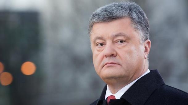 """Порошенко отметил """"мощную демонстрацию единства с Украиной"""" во время зас..."""